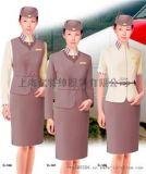 订制,空姐服,航空制服,高铁制服,地铁制服