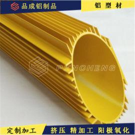 分体铝合金外壳 电源铝盒 线路板控制器机箱铝型材 专业厂家定制