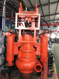 中型 排沙泵 原装挖掘机大坝清淤泵泵的材质图