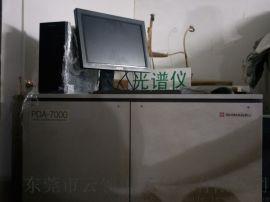 岛津二手金属元素分析仪二手PDA-7000光谱仪