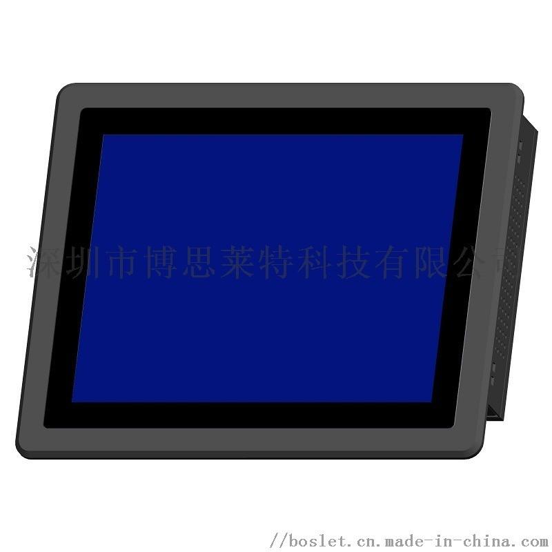 10.4寸嵌入式電容觸摸平板電腦