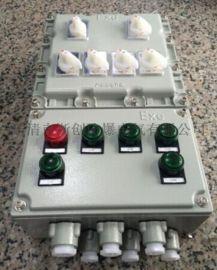 防爆照明配电箱厂家-BXMD不锈钢防爆配电箱