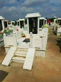 农村土葬石雕家族墓,汉白玉家族墓,花岗岩家族墓