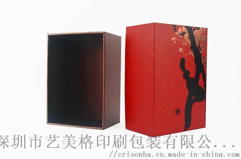 深圳工廠訂製天地盒,高端禮品包裝盒