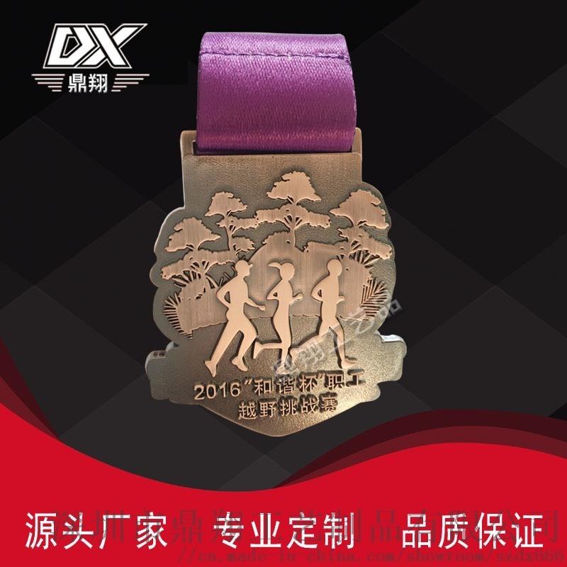 職工挑戰賽金屬獎牌定做跑步完賽