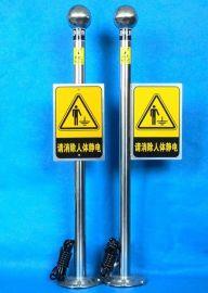 西安哪裏有賣人體靜電釋放器13572588698