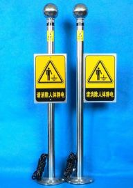西安哪里有卖人体静电释放器13572588698