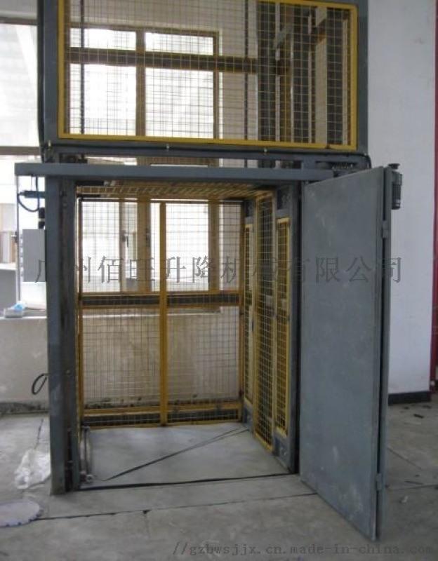防爆載貨貨梯佰旺廠家廠價供應惠州液壓防爆載貨貨梯