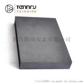 耐高温导电导热石墨块