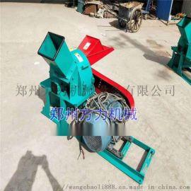 鑫磊牌 园林碎枝机电动小型碎木机 哪里有卖