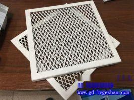 恩施网格铝板 菱形铝板网 铝板冲孔网规格