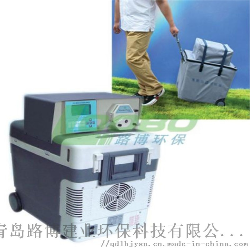 LB-8000D水质自动采样器(环境监测站)