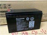 松下蓄电池LC-P1238原装现货总代理商
