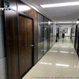 滨州现代装修磨砂玻璃隔断墙高隔间