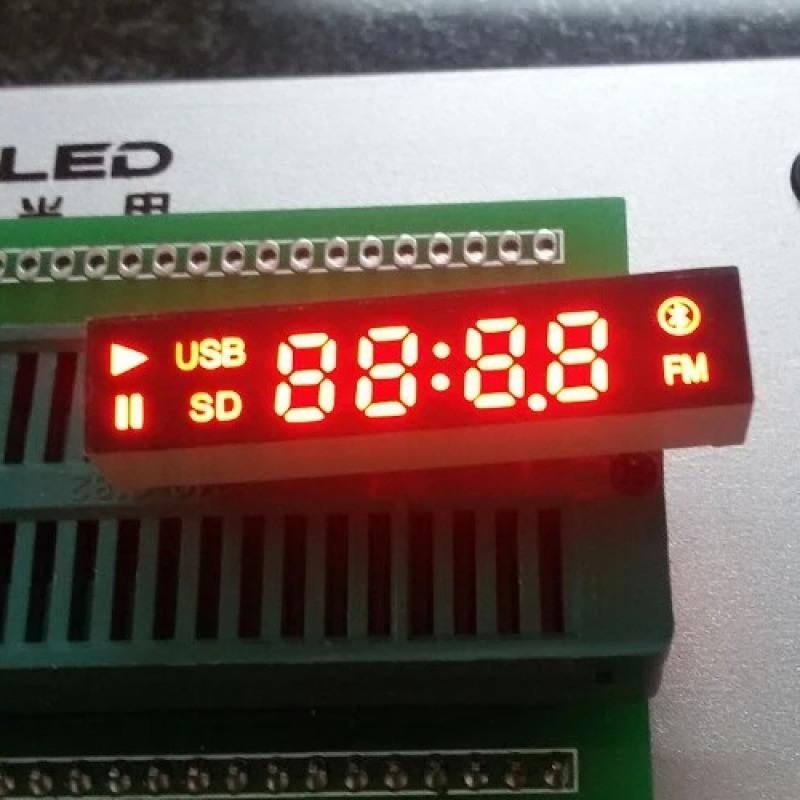 数码管,LED数码管,数码管厂家