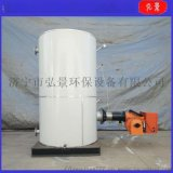 天燃气锅炉冬季供暖热水锅炉安装使用说明书