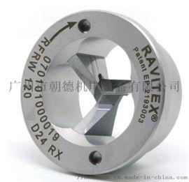 广州朝德机电 RAVITEX 修模刀具 40F0-10010  40F0-10803 40F0-11884