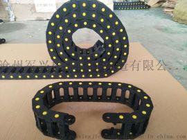 重型送料机用承重型塑料拖链 工程尼龙拖链规格型号多