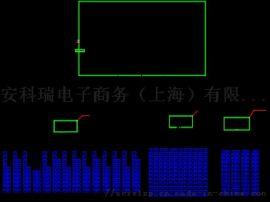 重庆铜梁中学空调计量项目远程预付费电能管理系统的设计与应用