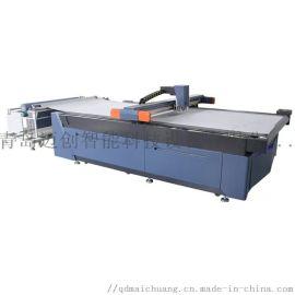 电脑自动裁剪机数控裁切机自动服装裁剪机
