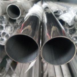 供应304不锈钢管价格Φ20.5*1.0薄壁不锈钢管价格-拉丝抛光