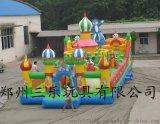 福建泉州充气城堡游乐项目