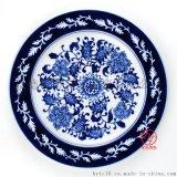 陶瓷盘定制加字 新款陶瓷纪念盘价格