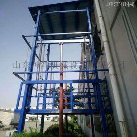 货梯液压升降货梯升降机导轨式
