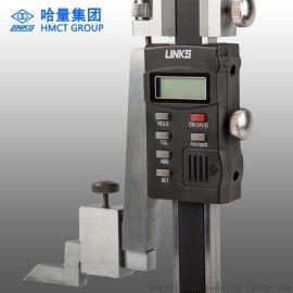 哈量 (LINKS) 不锈钢数显高度卡尺 0-300mm/500mm
