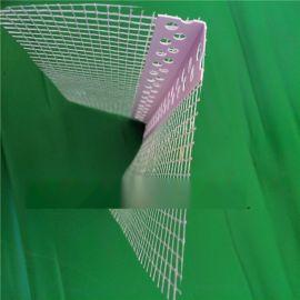 河北pvc护角厂批发带网护角网 墙角护角
