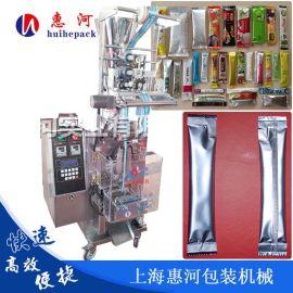 厂家直销上海颗粒包装机 咖啡白糖长条背封包装机