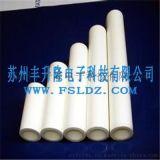 高粘乳白色保護膜 超粘乳白色保護膜