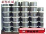 泰亞0.8鐵鉻鋁OCR25AL5(參數)