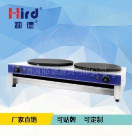和德ECM-2电气双头班戟炉摊煎饼机烙饼机商用烤饼机