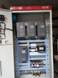 变频给水设备厂家 二次加压给水设备 水泵变频器
