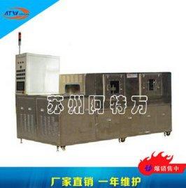 推荐 atw-6000PT汽车高压清洗机 网带通过式高压喷洗机