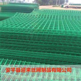 边坡防护护栏网,圈地围栏护栏网,包塑铁丝护栏网