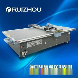 沙发面料 服装面料切割机 带剪口裁切工具 滚动平台自动上料 面料切割机
