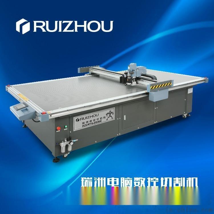 沙發面料 服裝面料切割機 帶剪口裁切工具 滾動平臺自動上料 面料切割機