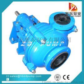 ZHR耐腐蚀橡胶渣浆泵洗煤厂离心杂质泵
