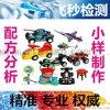 杭州柘大玩具分析   飞秒技术玩具开发   安全测试