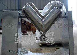 不锈钢ZKH(V)系列混合机 V型混合机 化工医药专用混合机