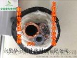 华阳生产电厂烟气脱硫取样分析伴热复合管