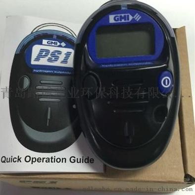 英國GMI T. ex一氧化碳檢測報警儀