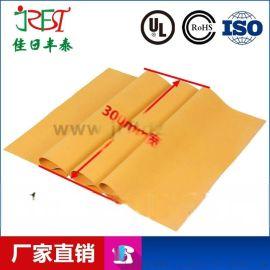导热硅胶布 散热绝缘矽胶布 可裁切矽胶片