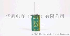 LED驅動電源電源專用鋁電解電容器,抗雷擊,耐高溫,低阻抗,壽命長LRF10UF/400V 10*16直插鋁電容