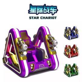 新款广场行走机器人游乐车 儿童户外娱乐设备双人对战电动玩具车