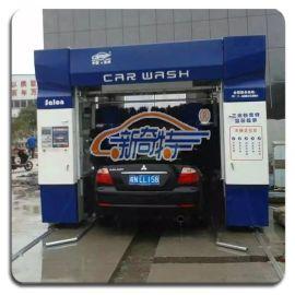供应新奇特SW往复式全自动电脑洗车机 自动洗车设备