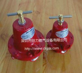 REGO管道阀门LP-GAS 1584MN中压调压阀、LP-GAS 1588VN液化气减压阀