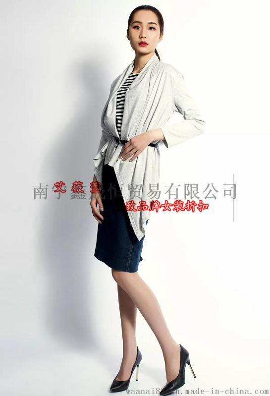 2016年秋季哥弟大牌女裝折扣品牌尾貨服裝批發到南寧艾薇萱